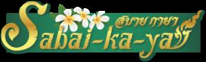 神奈川 横浜 鶴見 タイ古式マッサージ|サバイカヤ